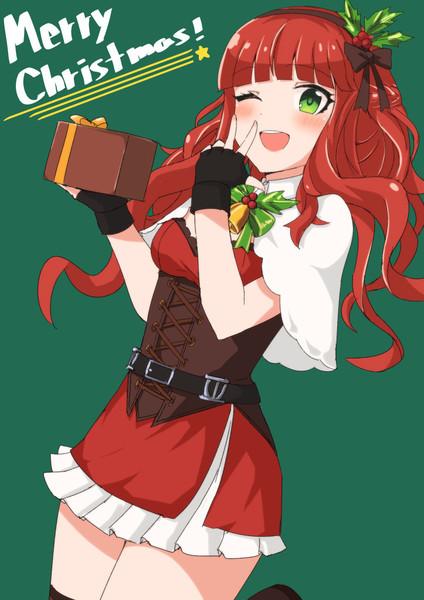 クリスマス・デ・ロイテル