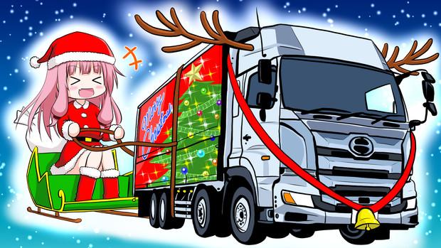 琴葉運送 クリスマスver.