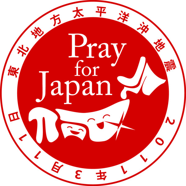 Pray For Japan - Fight ! Nippon -
