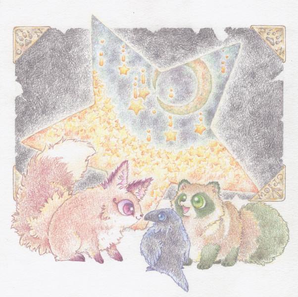 星夜の狐と狸と鴉