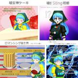 埴安神袿姫 v1.1【モデル更新】