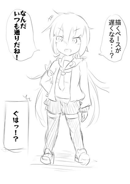 #今日のらくがき皐月ちゃん7