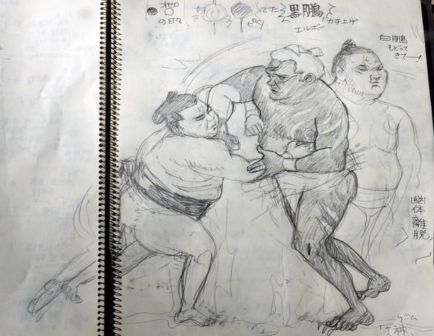 2019大相撲九州場所12日目
