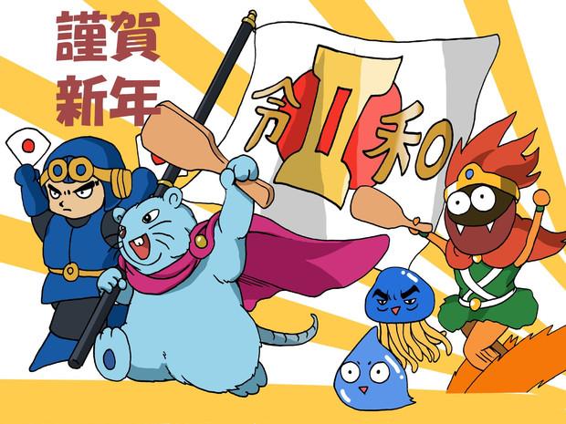 【謹賀新年】快傑大ねずみと仲間たち