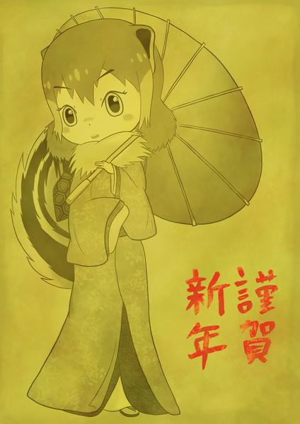 【謹賀】こがね色傘美人ケープアラゲジリス【新年】