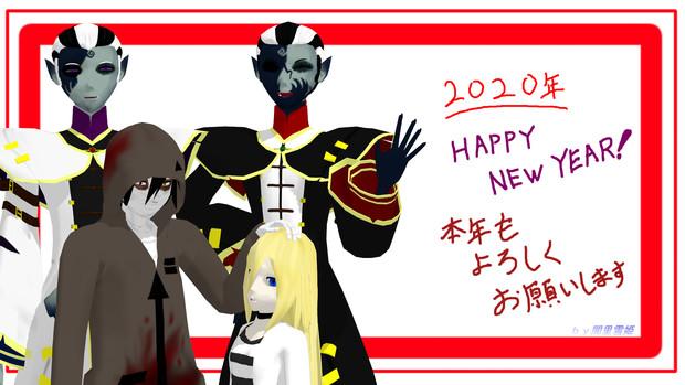 【MMD年賀状2020】Happy New Year!
