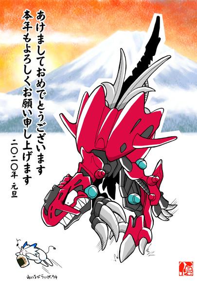 【新春】最後の1個をめぐる攻防の図
