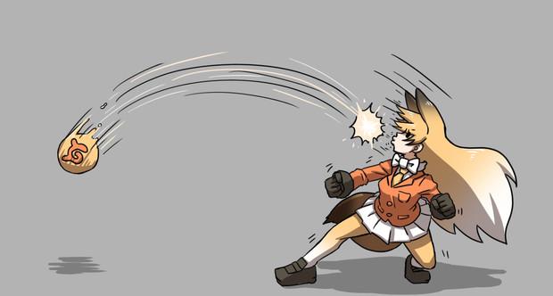 波動拳をかますキタキツネさん