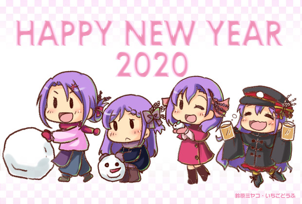 どさんこ娘。~2020年賀イラスト・富良野4姉妹ちゃん~