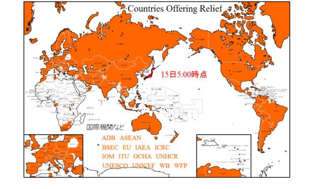 【地震】(古い情報)各国からの支援申し入れ【15日5:00】