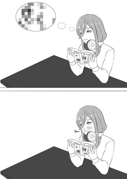 エッチな本を読む三玖