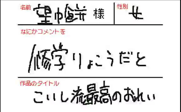 MNKMC姉貴(リランちゃん)が作画に参加した動画