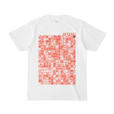 シンプルデザインTシャツ TOY☆TANKER(TOMATO)