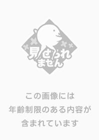 C93 3日目東コ50a「魔法新撰組」新刊サンプルでっす