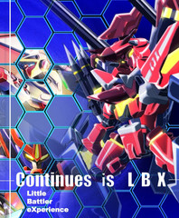 Continue is LBX
