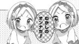 お姉さんは女子小学生に興味があります。
