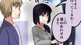 バイトA高橋さんの話Vol.3